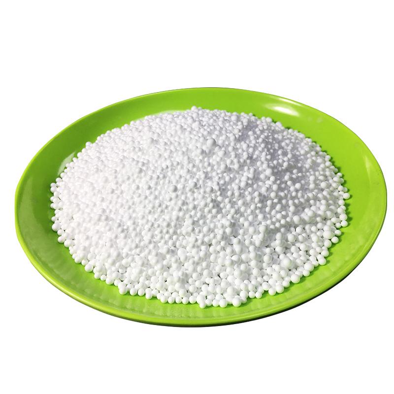 活性氧化铝催化剂